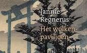 Jannie Regnerus – 'Het wolkenpaviljoen'